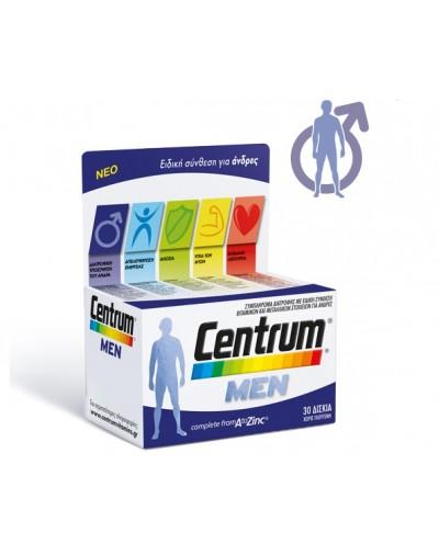 Centrum Men A to Zinc Ειδική Σύνθεση για Άνδρες 30 Δισκία [ΚΩΔ.7692]