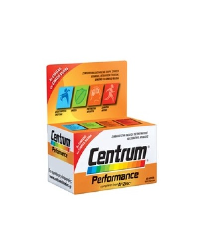 Centrum Performance 30Tab [ΚΩΔ.5928]
