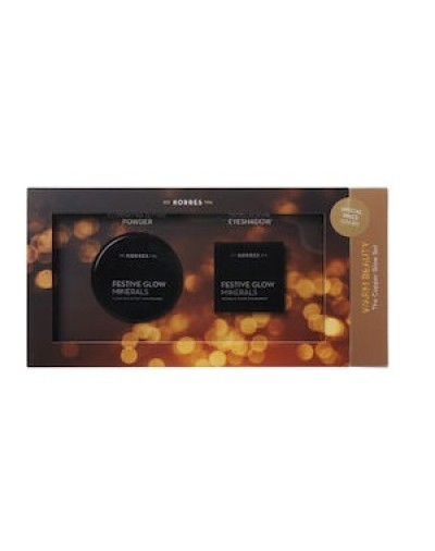 Korres Warm Beauty The Copper Glow Set Illuminating Setting Powder 9gr Πούδρα + Shine Eyeshadow Σκιά Ματιών Χάλκινη 1.5gr [ΚΩΔ.9001]