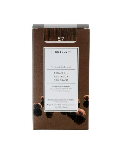 Korres Argan Oil Advanced Colorant Μόνιμη Βαφή Μαλλιών 5.7 Σοκολατί [ΚΩΔ.6593]
