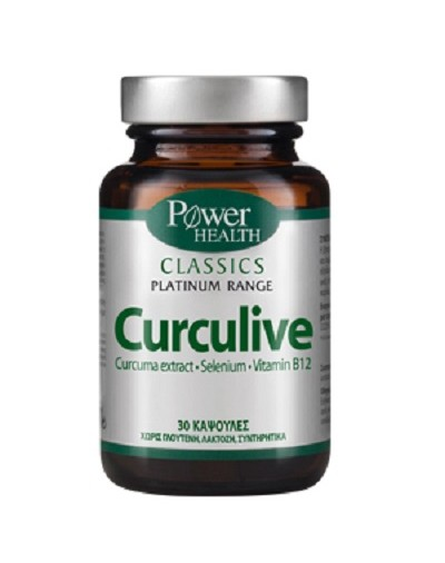 Power Health Curculive 30 κάψουλες [ΚΩΔ.8229]