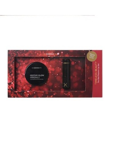 Korres Timeless Beauty The Red Passion Lip Set Illuminating Setting Powder 9gr Πούδρα + Morello Creamy Lipstick 54 Κλασσικό Κόκκινο 3.5ml [ΚΩΔ.9002]