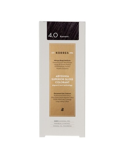 Korres Abyssinia Superior Gloss Colorant 4.0 Brown 50ml [CODE 7267]