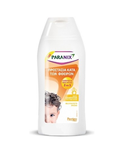 Paranix Protection Anti-Lice and Nits Shampoo 200ml [CODE 8654]