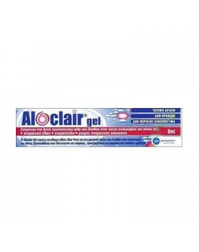 Aloclair Gel for Mouth Ulcers 8ml [CODE 3170]