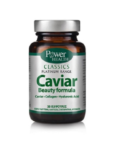 Power Health Caviar Beauty Formula Food Supplement for Glowing Skin 30 capsules [CODE 8181]