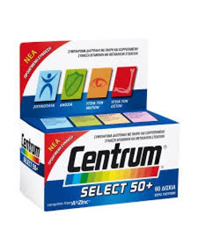 Centrum Select 50+ A To Zinc 60 Tab [CODE 3134]