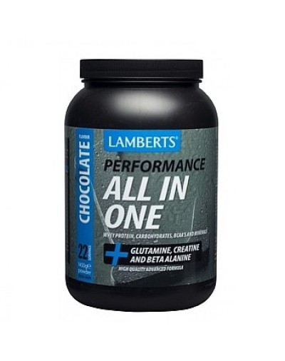Lamberts Performance All In One 1450g [CODE 4881]