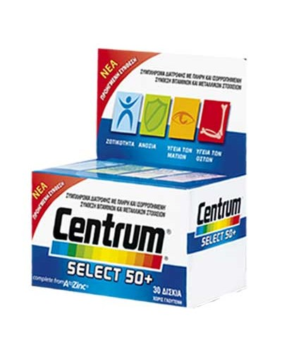 Centrum Select 50+ A To Zinc 30 Tab [CODE 3132]